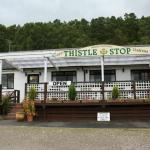 Photo of The Thistle Stop