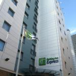 Foto van Holiday Inn Express London Croydon