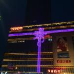 Photo of Zhong Yin Hotel