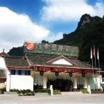 Xiang Dian International Hotel