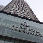 Photo of Harbour Plaza Deluxe Serviced Apartments