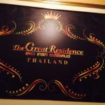 Photo de Great Residence Hotel