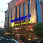 You Eng Hotel의 사진
