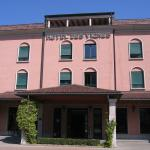 Photo of Hotel Des Vignes