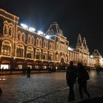 The Ritz-Carlton Moscow Foto
