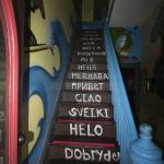 Multilingual stairs