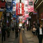 Tanukikoji Shopping Street stretched across 8 blocks