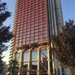 Photo de Hesperia Tower