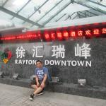 Rayfont Downtown Hotel Shanghai resmi