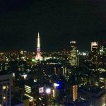 Photo of Park Hotel Tokyo