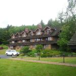 Foto de Trapp Family Lodge