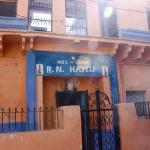 The front of R.N. Haveli