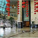 Photo of Citic Pent Ox Metropolis Business Hotel
