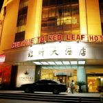 Red Leaf Hotel Hanzhong