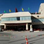 Photo of Lhasa Hotel
