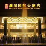 Xintian International Hotel