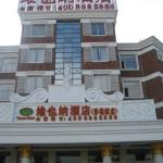 Vienna Hotel Foshan Nanhai Movie and TV City