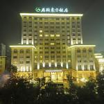 Photo de Shanshui Trends Hotel Zhaoqing Duanzhou Road