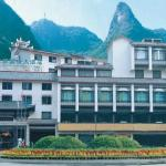 New West Street International Hotel Yangshuo