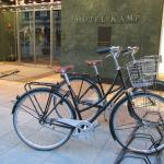 Two (2) complimentary bicycles for guests