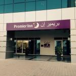 Photo of Premier Inn Abu Dhabi Capital Centre