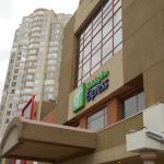 Photo de Holiday Inn Express Hotel Vancouver Metrotown