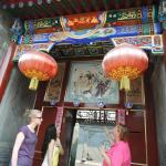 Excursions In Beijing Private Tours-Day Tour