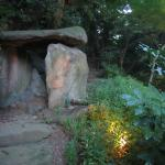 Artistic structures in the Japanese Garden