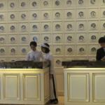 The reception desk at Opera wing