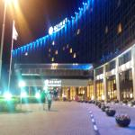 AZIMUT Moscow Olympic Hotel Foto