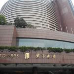 Photo of Hua Ting Hotel & Towers