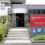 Photo of Bastion Hotel Amsterdam Noord