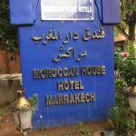 Photo of Moroccan House Hotel