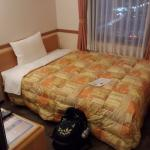 Photo of Toyoko Inn Kyoto Shijo-Karasuma