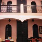 Photo of Riad Dar Radya