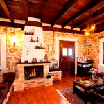 To Archontiko Traditional Guest House Villa B&B