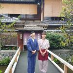 A beautiful ryokan in the Gion district of Kyoto with a gracious host.