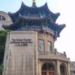 Theater in Renmin square