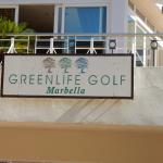 Photo of Apartamentos Greenlife Golf