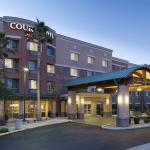 ‪Courtyard by Marriott Phoenix West/Avondale‬
