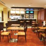 Photo of Courtyard by Marriott Albany Airport