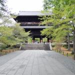 Photo de Nanzen-ji Temple