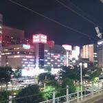 Photo of Daiwa Roynet Hotel Nagoya Shinkansenguchi