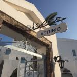 Photo de Aethrio Hotel