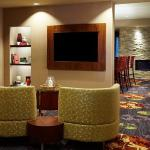 Courtyard by Marriott Ithaca Foto