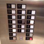 """More than one elevator has this """"ghetto"""" keypad"""