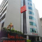 The Seasons Bangkok Siam Hotel