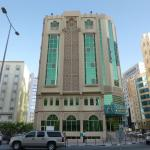 City Inn Al Seef
