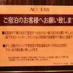 Photo de Access Inn Kariya