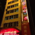 Shaxing Hotel